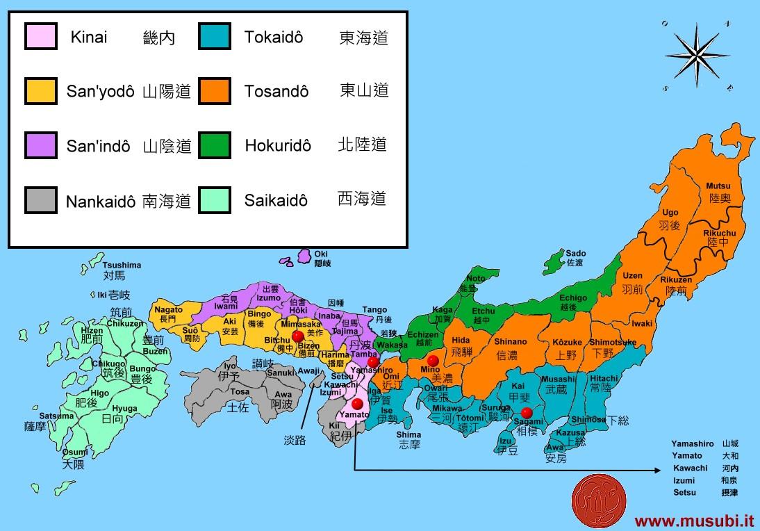 Cartina Economica Giappone.Le Vie Di Comunicazione Dell Arte Degli Spadai